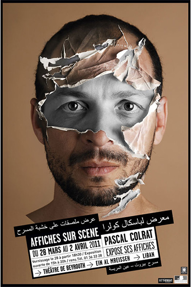 EXPO-pascal-colrat-affiches-sur-scene